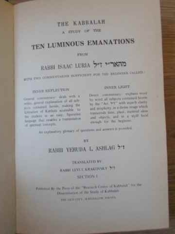 the kabbalah a study of the ten luminous emanations                                                  rabbi isaac luria