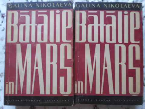 BATALIE IN MARS VOL.1-2                                                                   ...